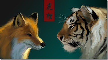 fox__tiger_by_youxiandaxia